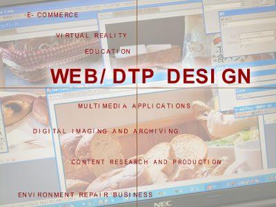 WEB/DTPデザイン